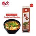 1000g Soba Noodles Low Carb Pasta Instant Noodle Xiang Nian Brand