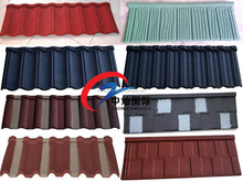 colorful stone coated metal roofing tile / metal corrugated tile roofing/Stone Coated Metal Roof sheet