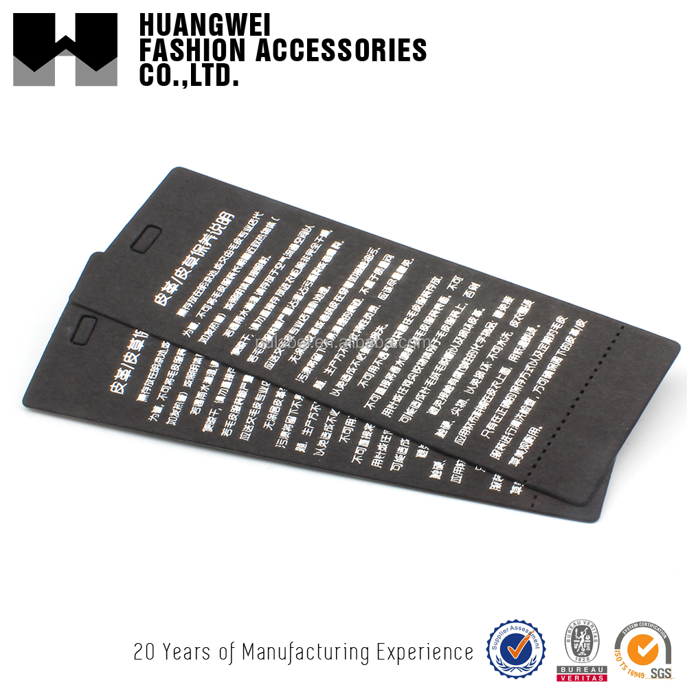 China wholesale custom printed hang tags and label for brand clothing