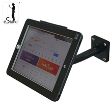 eStand BR24007B table/wall swiveling 9.7 tablet mount holder for ipad case