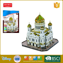 Famous building puzzle world architecture 3D puzzle