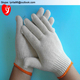 hot sale, free sample, high quality white cotton yarn hands gloves machine