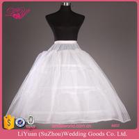 8802 White Bridal Petticoat with 3 Layers Hoops Adjustable Waistband Puffy Bridal Crinoline