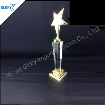 The Classic Metal Star Crystal Pillar Award For Trophy Events