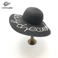 cheap hand made surf raffia wide brim 100% paper straw hats for women
