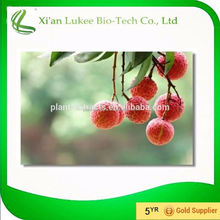 import litchi juice concentrate