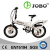 /product-gs/pocket-bike-electric-20-wheel-size-folding-electric-bicycle-in-cheap-price-60398229113.html