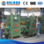 Mini-rolling mill production line