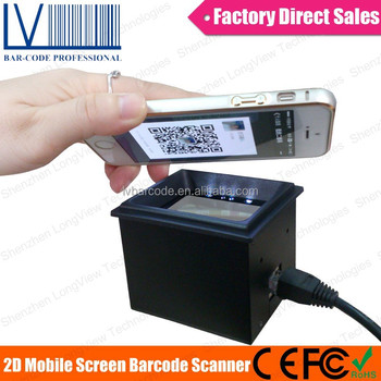 NEW LV4500 Supermarket 2D Price Bar code Reader, 10 mil Resolution, RS232/USB Interface