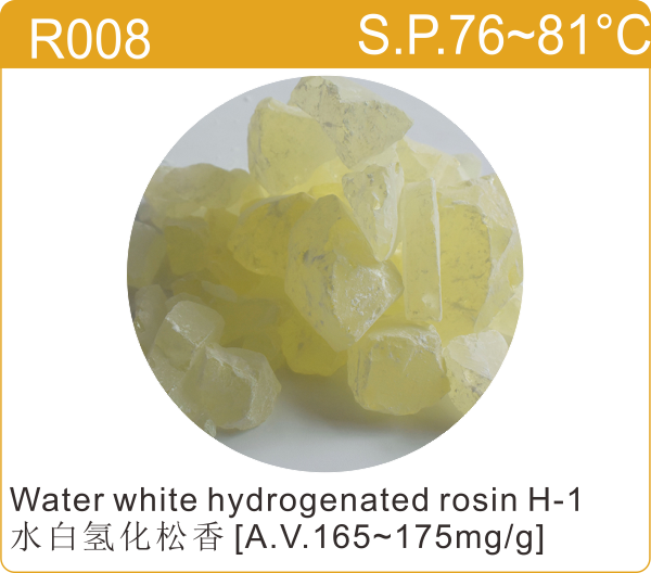 Water white hydrogenated rosin Water white rosin,wood rosin