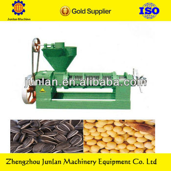 high oil yielding cooking oil making machine coconut oil