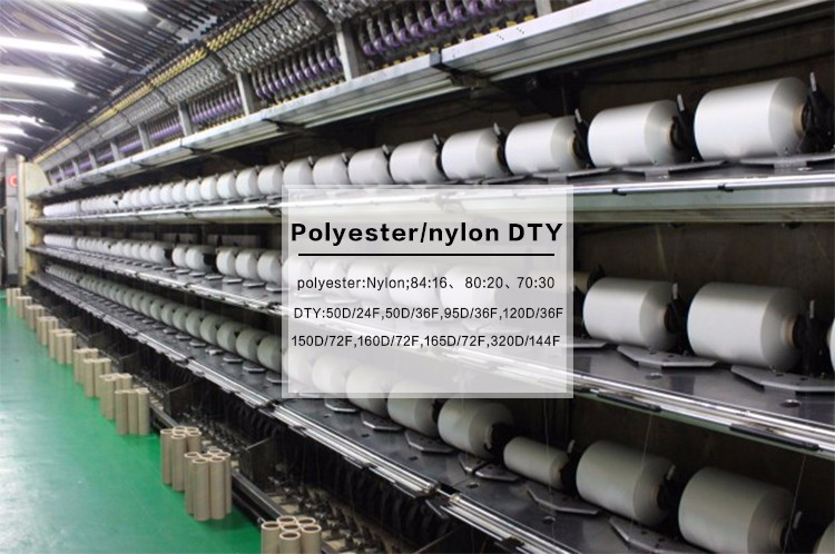wholesale 80% polyester 20%polyamide 75D/72F DTY textiles yarns