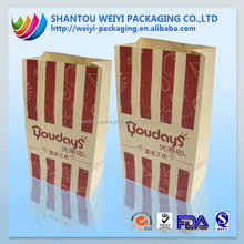 laminated resealable flat bottom packaging hamburger