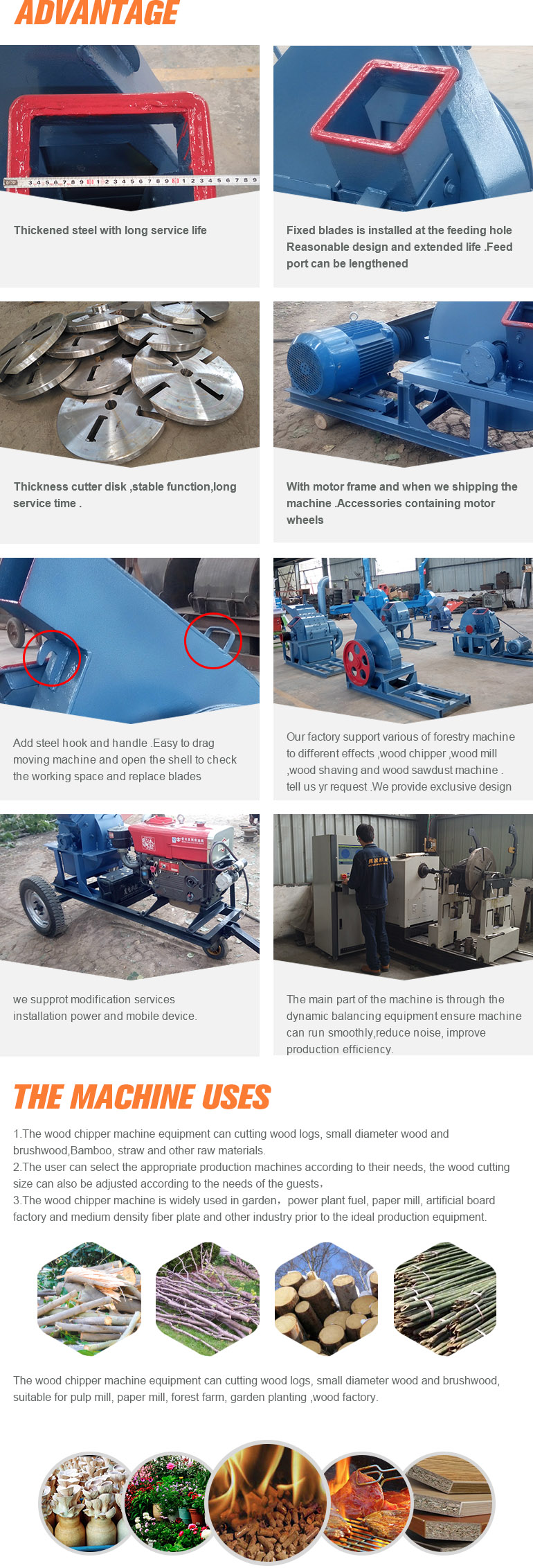 Weiwei machinery wood chipper shredder mulcher