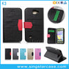 High Quality new wholesale design cell phone case for LG K3