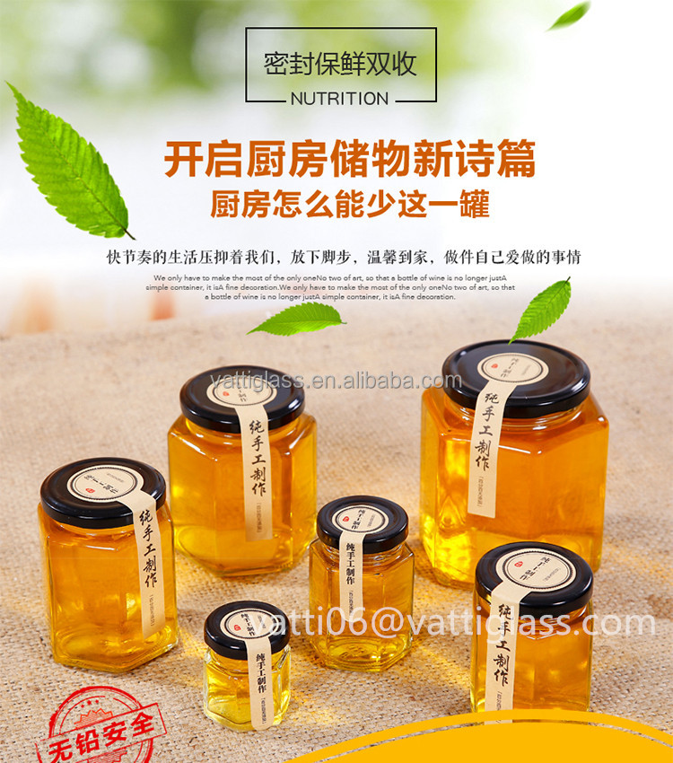 Wholesale and custom clear glass storage jar airtight jar candy jar with Metal Lid