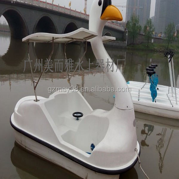 Factory direct sale swan pedal boat (M-012)