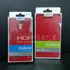Custom Design clear plastic Cell Phone Case Packaging With printing