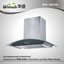 low noise 2 speeds copper wire range hood motor