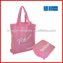 2012 Non-woven Folding Bag into Pouch