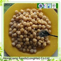 Selling good quality food russian chickpeas