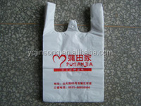 Good grade flexible printed plastic packaging food bags