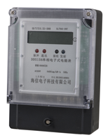 LCD Display Single phase Electronic KWH Meter,Energy Power Meter