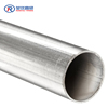 China suppliers 20 inch carbon steel pipe price list