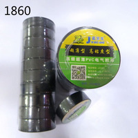 Water proof Insulation tape pvc electrical tape 10 yds