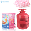 /product-detail/13-4l-balloon-helium-gas-bottle-with-99-999-helium-gas-for-balloons-60756536845.html