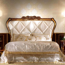 French Style Handcarved Wooden Fabric white Double Bed/Wedding Bed