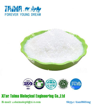 Concentrated Fruit Flavors food grade sucralose powder best price sweetener manufacturers