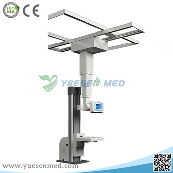 YSDR-C32 / YSDR-C50 high frequency 50kw ccd detector Suspension digital x-ray