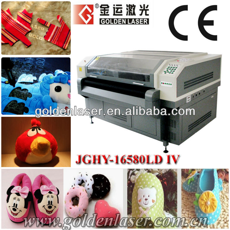 Four heads high speed laser cutting machine for plush toy