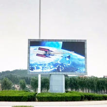 P6 high quality outdoor SMD led display board
