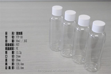 Products china 150 ml pet plastic bottles alibaba in dubai