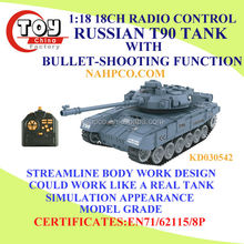 1:18 18CH R/C Russian T90 Tank With Bullet-shooting Function