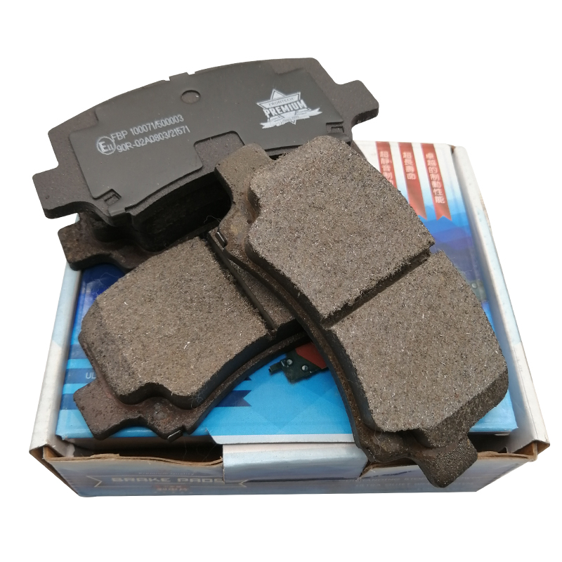 March Expo Hot sale asbestos free chinese brake pad for SUZUKI TRW GDB3221