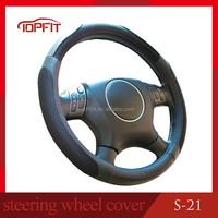 Auto accessories genuine leather steering wheel cover design your car steering wheel cover