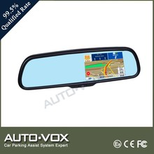 5 inch car mirror monitor gps with HD dvr