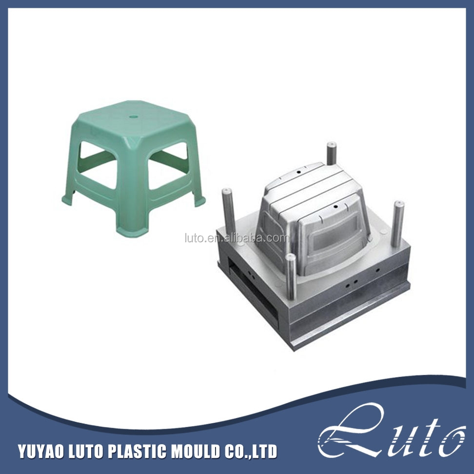 Super Quality high precision Plastic Injection Moulding parts,OEM/ODM Custom injection plastic moulding product for stool