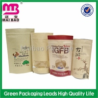Multi-color printing environment brown kraft paper bag with back sealed