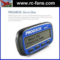 SKYRC multi-function PROGRAM BOX