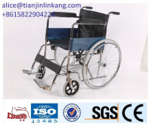 Dongfang FS809 same electroplated pvc legs band aluminium pocket wheel chair