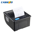 high speed 58mm EP-260C thermal panel receipt printer with auto cutter support for medical printing