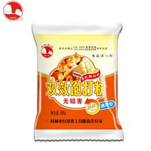 Jianshi brand biscuits raw materials of yeast function swelling agent for bakery