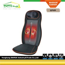 Shiatsu Infrared Vibrating heating Deep kneading Massage Cushion Car Or Home