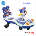 2015 fashion smart baby ride on swing car games for boys kids swing car