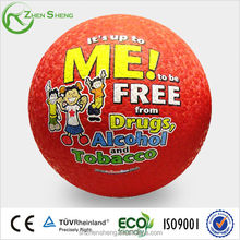 Zhensheng custom logo natural playground ball