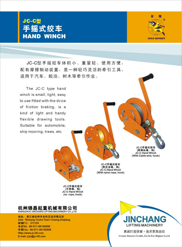 2018 Newest JC-C Hand Winch without rope or hook